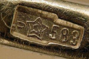золото 583 пробы