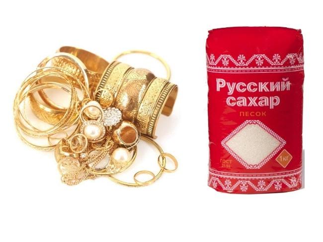 Чистка золота сахаром