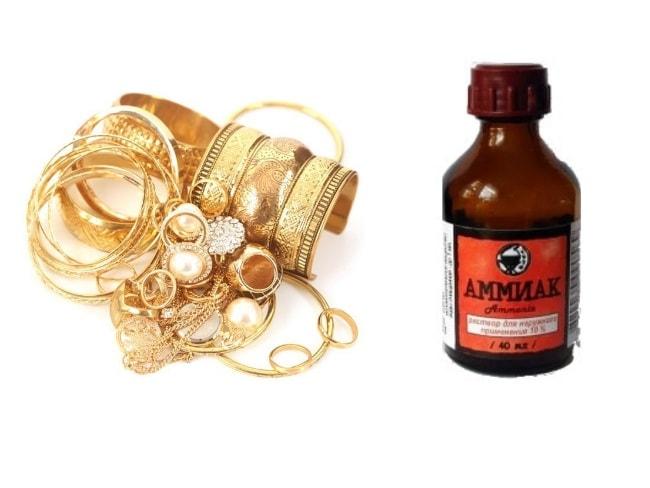 Чистка золота аммиаком