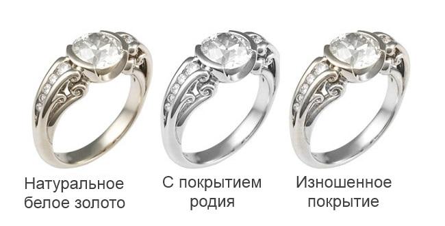 Кольца с белым золотом и родием