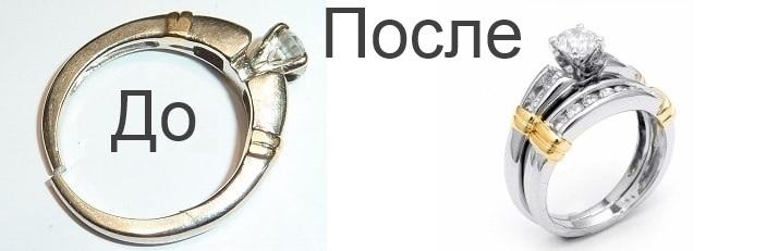 Родированные кольца до и после