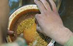 Как получить лицензию на добычу золота?