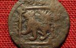 История монет ханов Золотой Орды