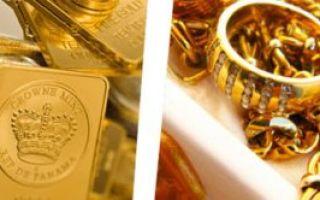Где выгоднее сдать золото: скупка или ломбард?