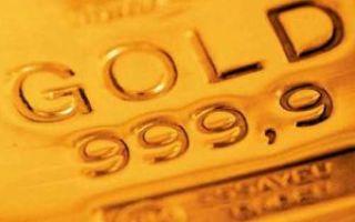 Определяем стоимость 1 грамма золота 999 пробы сегодня