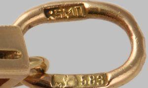 Сколько стоит 1 грамм золота 583 пробы