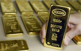 Cколько стоит 1 кг золота в слитках в рублях: цена на сегодня