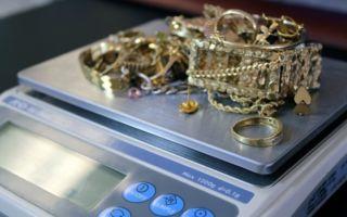 Сдать золото в ломбард: с возвратом или без выкупа, цена скупки