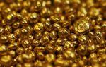 Сплав золота 900 пробы и цена за грамм на сегодня