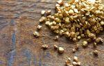 Сколько золота в мире?